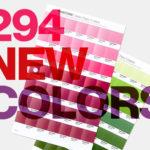 NUOVI CAMPIONARI PANTONE 2020 per grafica